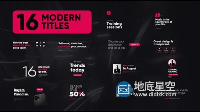 AE模板-16个简单干净的3D现代标题文字字幕标题排版动画Modern Titles