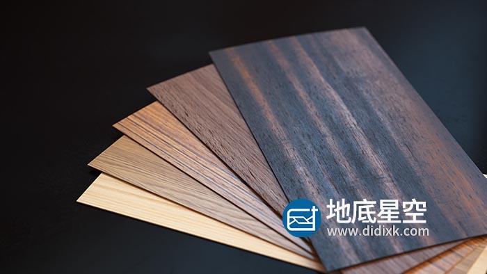 贴图素材-木纹贴图图片素材