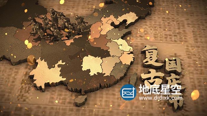 AE模板-怀旧复古国庆节图文动画