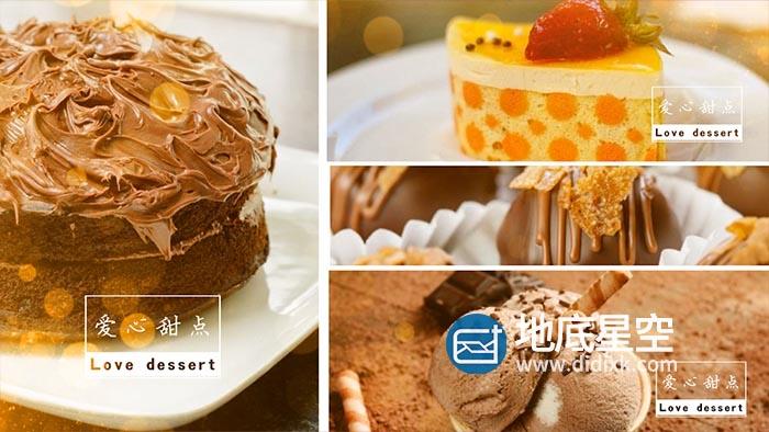 AE模板-分屏食物甜点图片展示动画