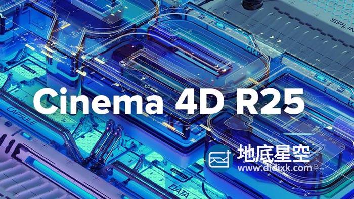 MAXON Cinema 4D C4D R25.010 Win/Mac 中文版/英文版/破解版