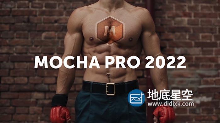 摄像机反求跟踪软件 Mocha Pro 2022 v9.0.0 Win破解版+ AE/PR/Adobe/OFX桥接插件