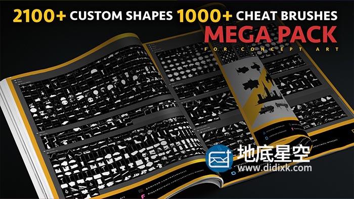 PS预设-概念图PS图形笔刷预设 Artstation – Custom Shapes + Cheat Brushes Mega Pack for Concet Art