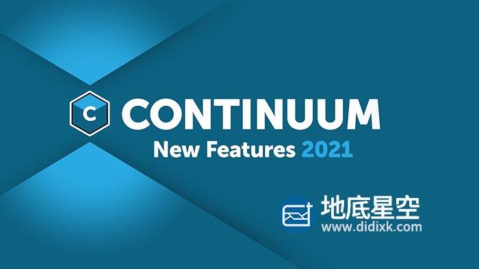 AE/PR视觉特效和转场BCC插件包 Continuum 2021.5 v14.5.3 Win