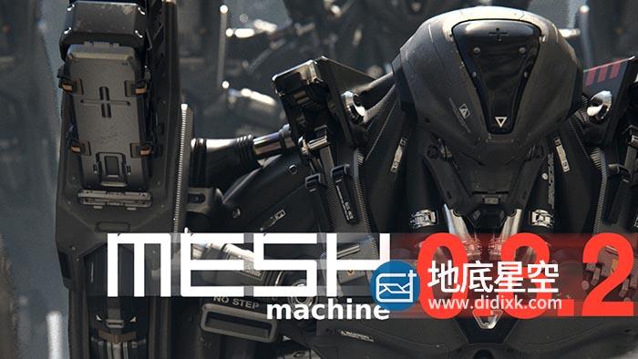 Blender插件-网格建模附加程序 MESHmachine v0.8.2